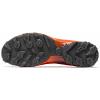 Hřebová závodní běžecká obuv SPIRIT 7 W OLX švédské značky ICEBUG (Velikost 42, barva slategray/melon)