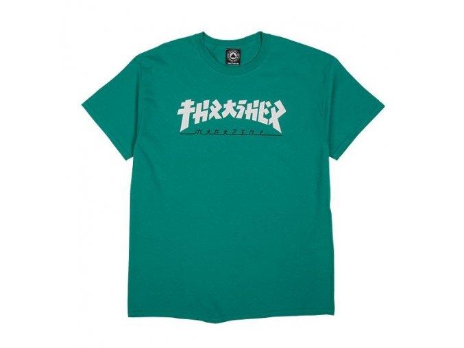 godzilla jade dome t shirt flat 600px