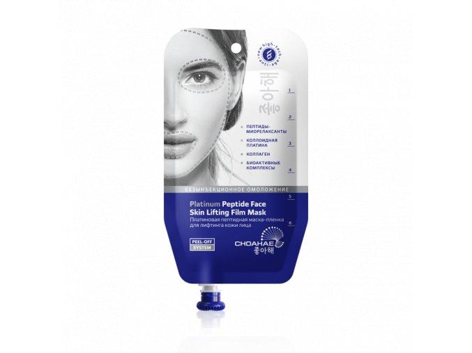 Platinová peptidová slupovací maska na lifting pleti, 60 ml