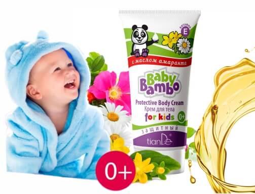 Tělový krém Baby Bambo pro děti (Prezentace)