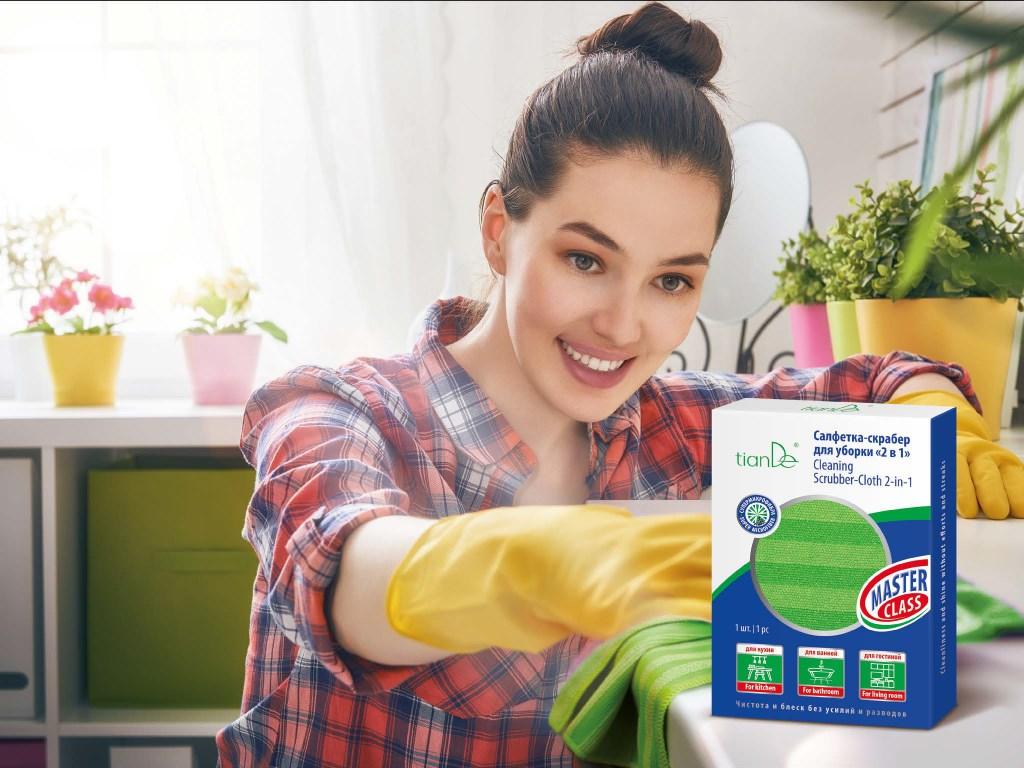 S TianDe je úklid jednoduchý a ekologický!