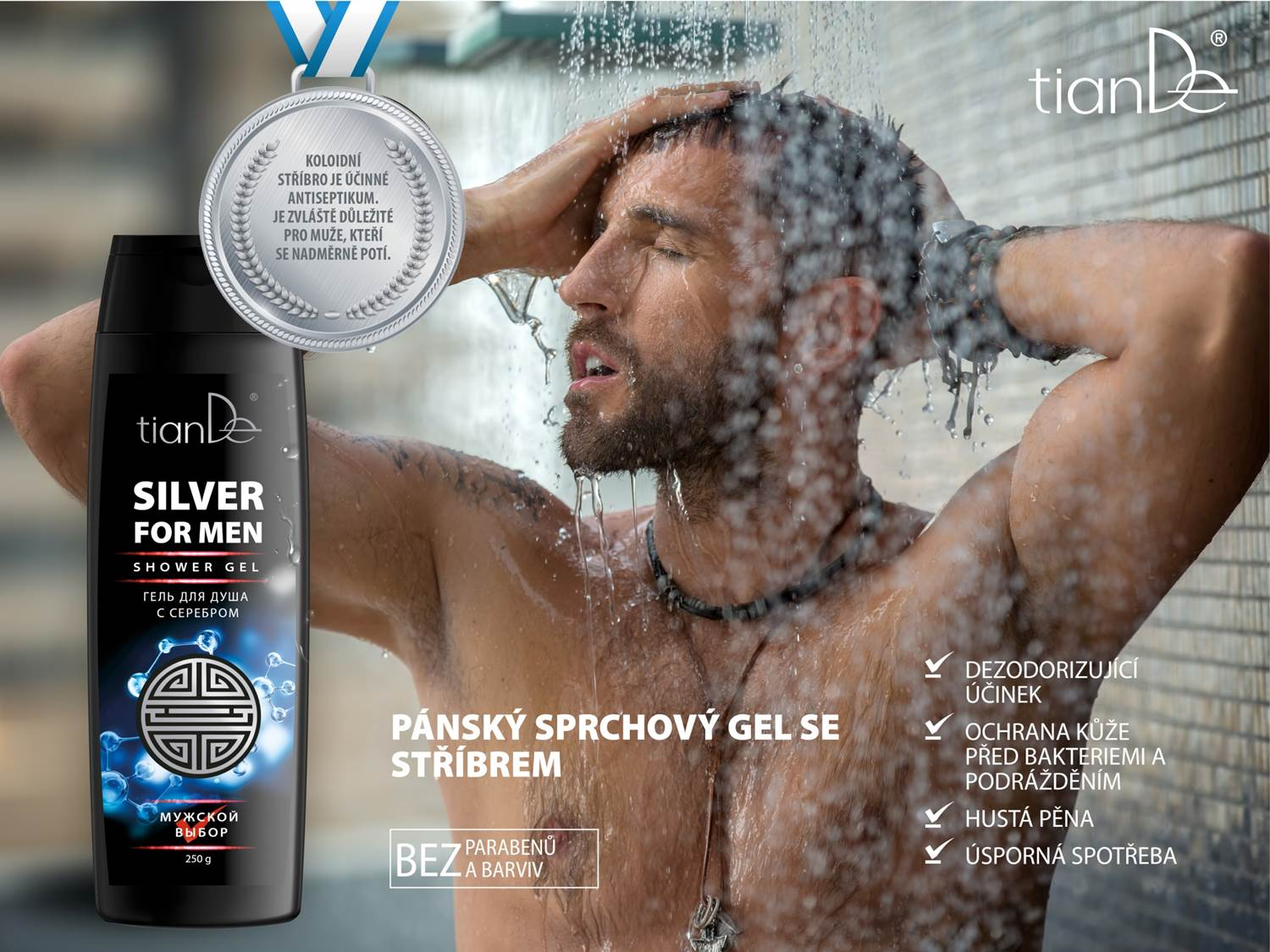 Mens shower gel with silver