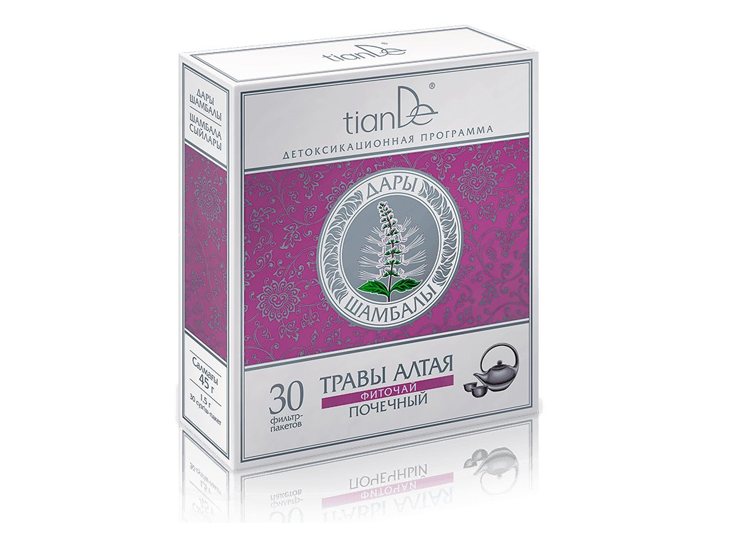 Bylinná směs Trávy Altaje - Ledvinový čaj 30 čaj. sáčků  Body: 6,6