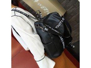 Dámsky batoh - 2v1 batoh + kabelka s nápismi v čiernej farbe - výpredaj skladu