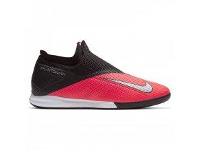 Nike Phantom 2 Indoor Football Boots Mens