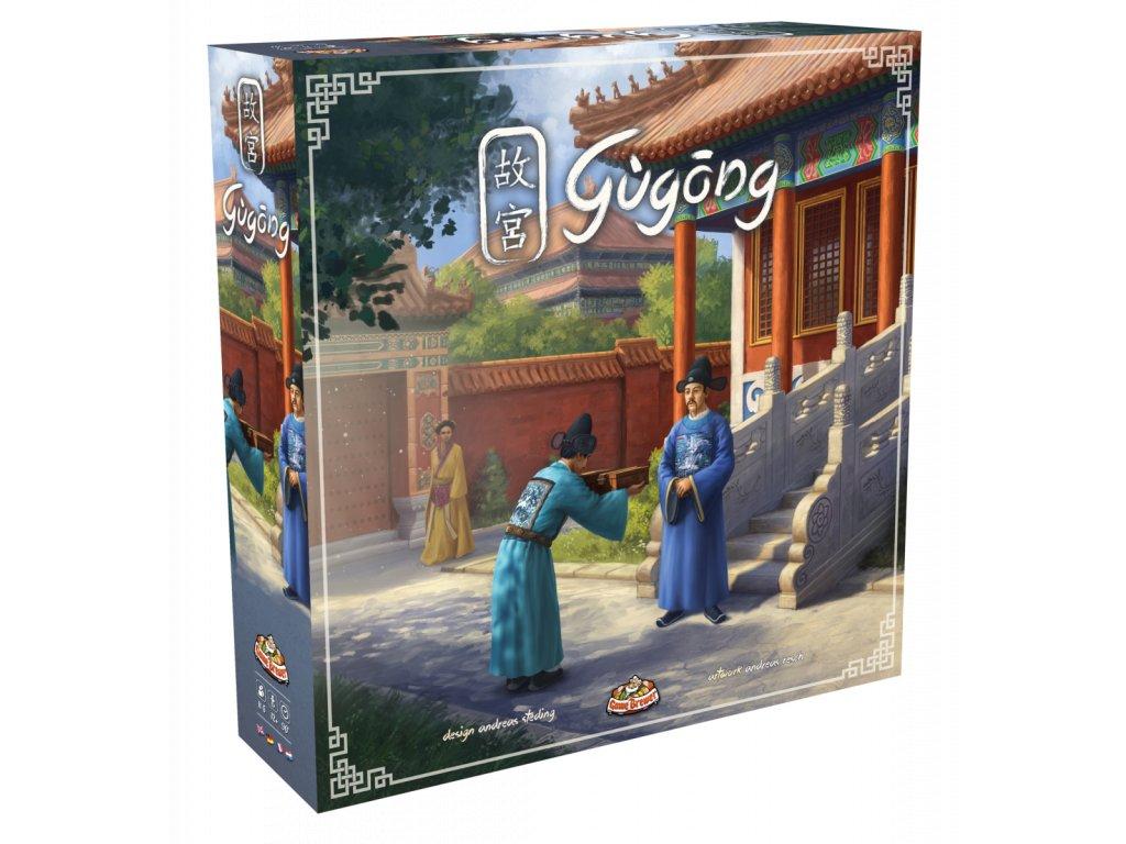 Gugong Box Retail 3D 20180522