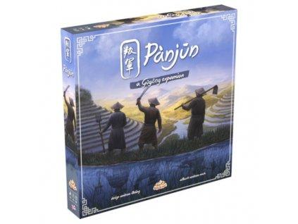 game brewer gugong panjun anglais[1]