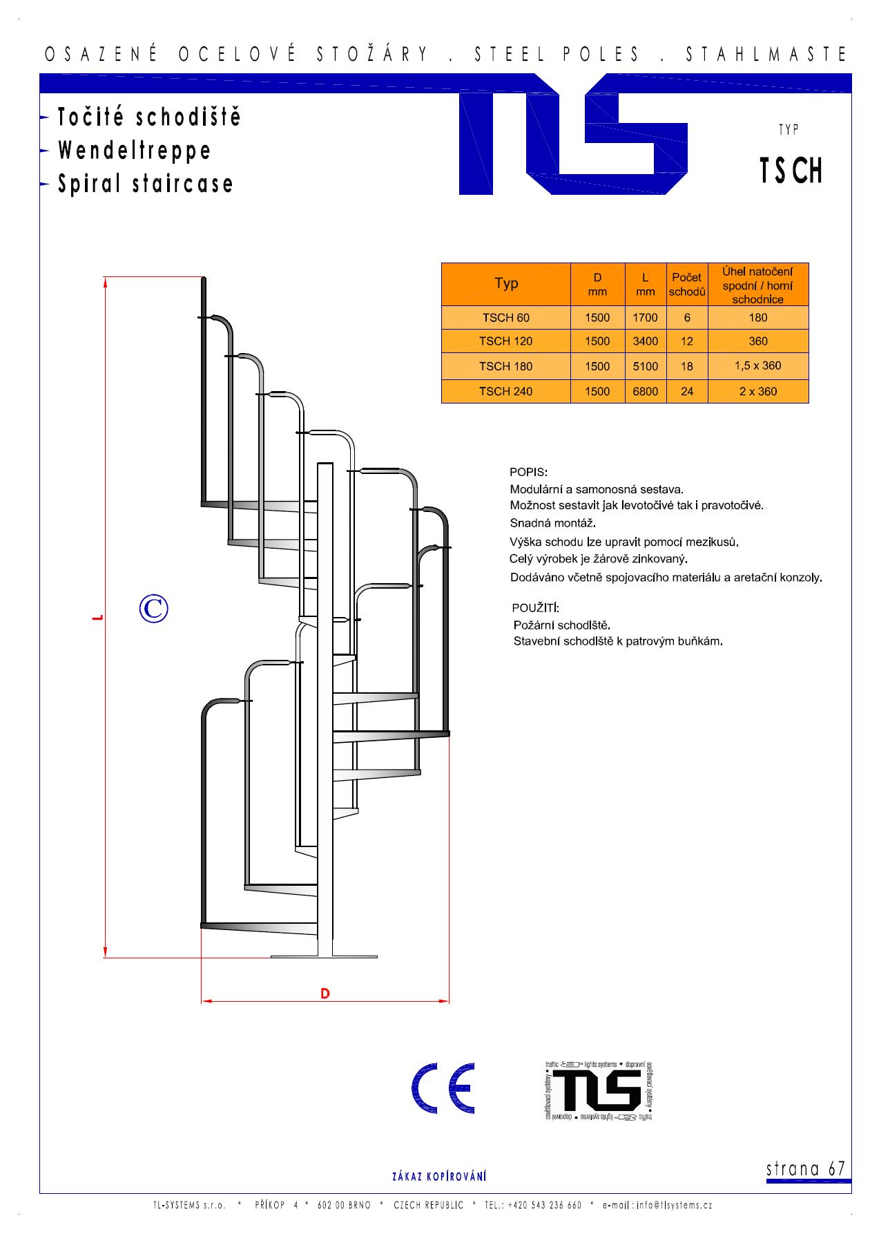 Katalogový list - točité schodiště typu TSCH