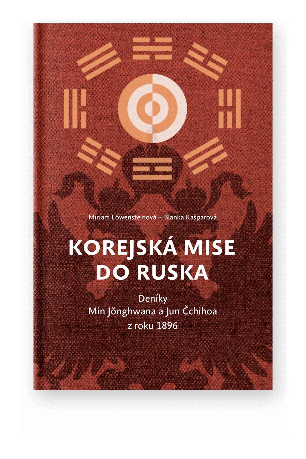 1125 1 korejska mise do ruska
