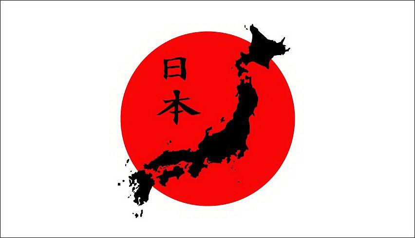 japan-vlajka
