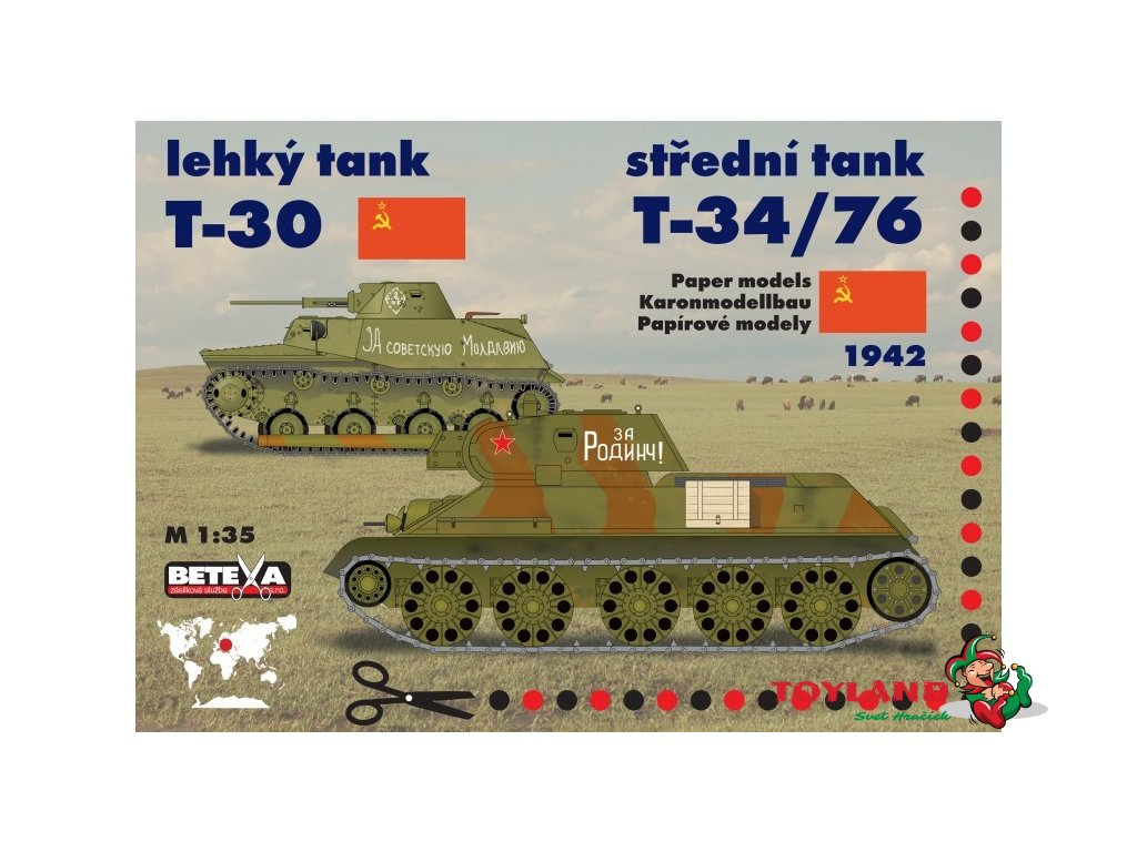 t30 t34 a