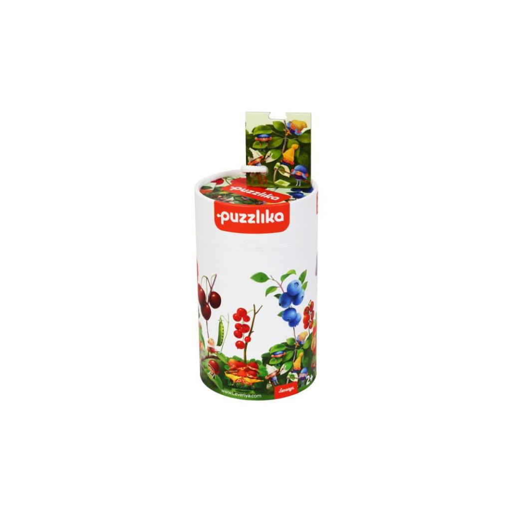 CA13548 CUBIKA Puzzle Co chutná trpaslíkům 1