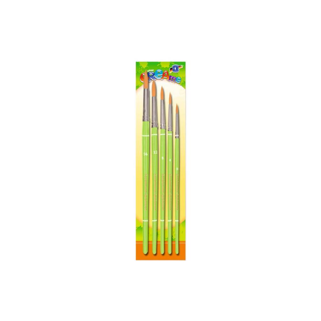 634.7009 CM Brush Set
