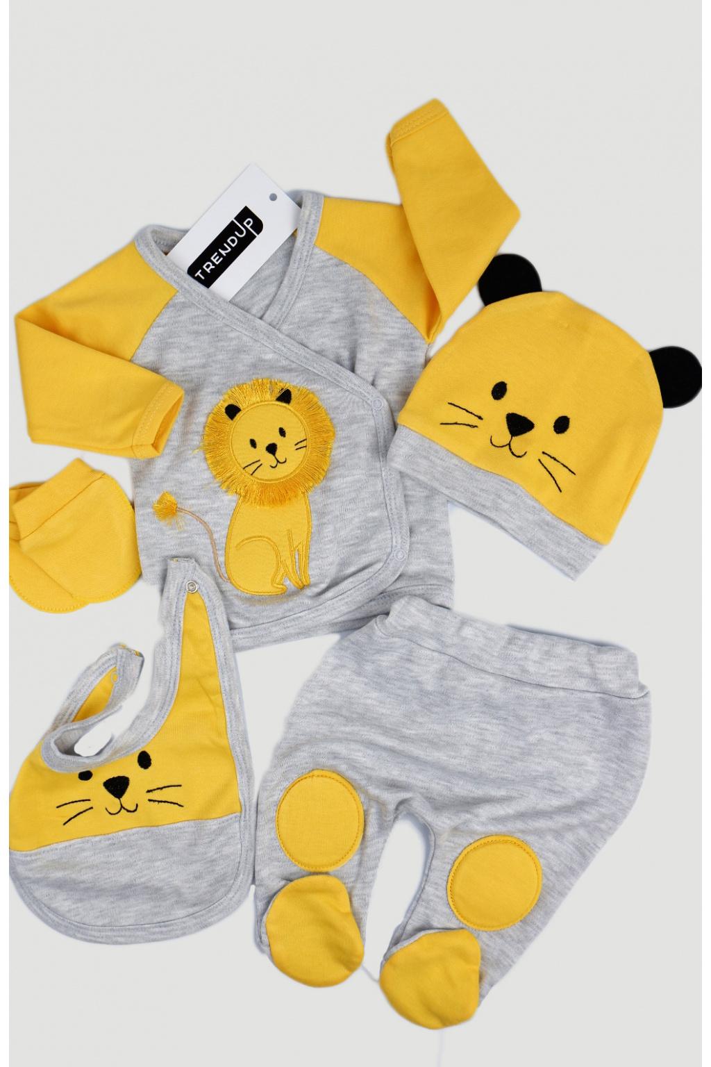 5 dílná kojenecká souprava Lev trendy 2