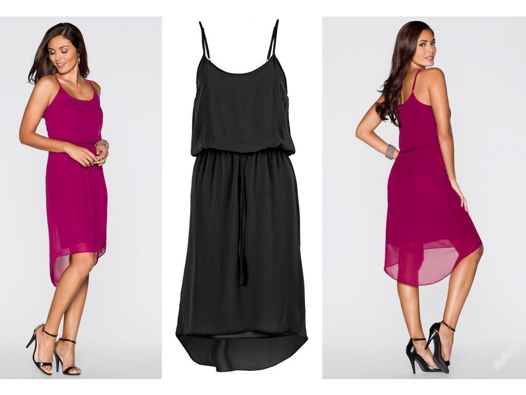 A Černé dámské šaty 5836
