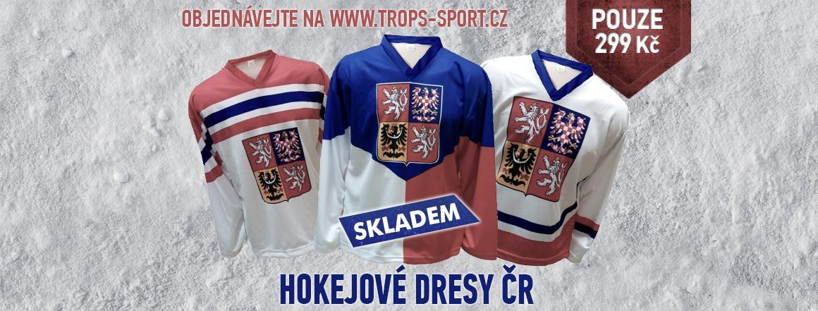 Hokejové dresy ČR, skladem, rychlé doručení.
