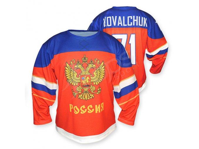 Hokejový dres Rusko 2014/2015 TOP - červený