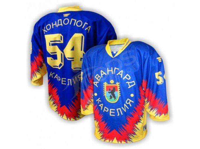 Hokejový dres subli RUSLAND