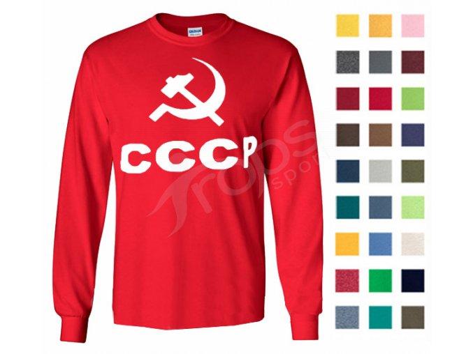 CCCP DR 3