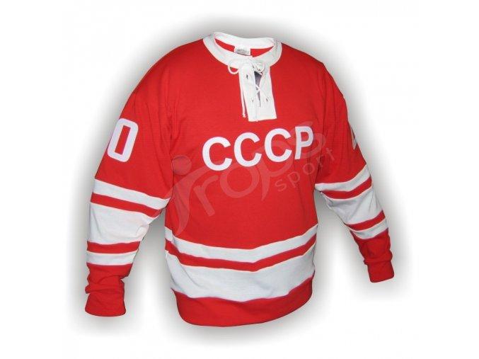 Hokejový dres RETRO CCCP