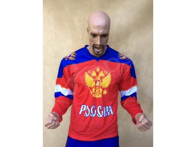 hokejovy dres rusko
