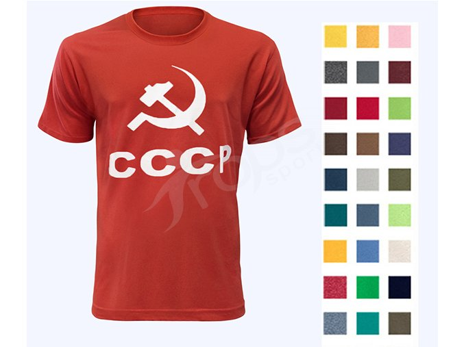 CCCP 4