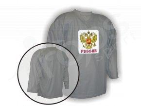 Hokejový dres tréninkový Rusko - brankářský