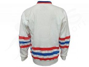 Hokejový dres retro ČSSR 76 Pk bílý