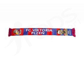 Fotbalová šála FC Viktoria Plzeň, Pavel Horváth