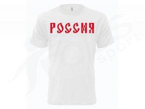 Rusko 1