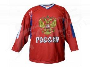 Hokejový dres Rusko TOP XL