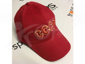 ksiltovka cccp cervena