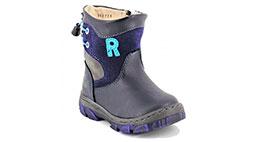 Zimné chlapčenké topánky