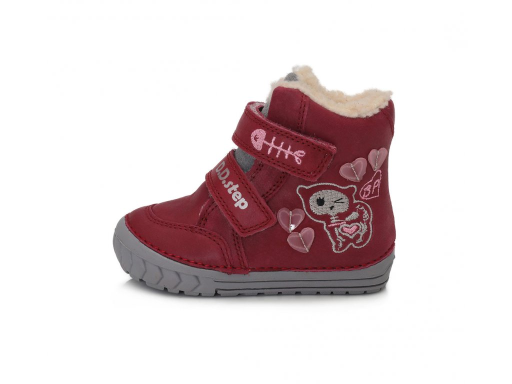 ddstep detska obuv 029 727b 6 (2)