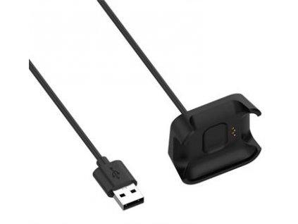Tactical USB Nabíjecí Kabel pro Xiaomi Mi Watch Lite