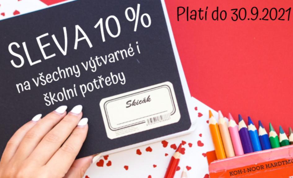Sleva 10 % na všechny výtvarné a školní potřeby