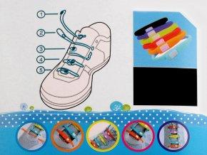 Silikonové tkaničky do bot délka 12 cm