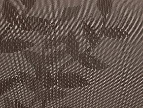 Prostírání s listy 31x45 cm