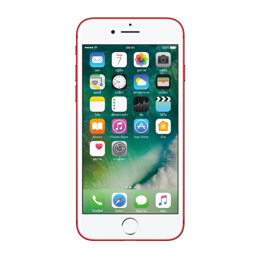 Náhradní díly na opravu iPhonu 7
