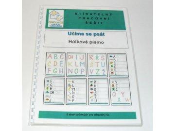 Grafomotorická cvičení - hůlkové písmo