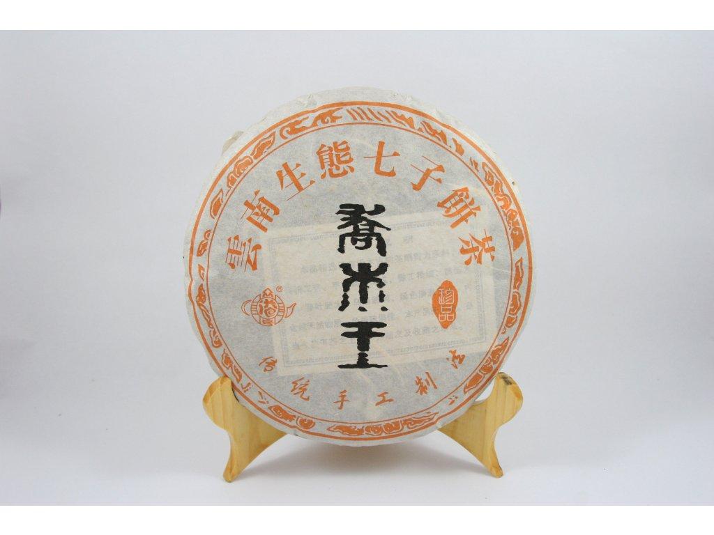 2015 Zhong Yi Hao Lincang Mengku Qi zi Sheng Puer (25 g)