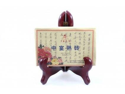 2010 Lincang Zhong Yan Shu Zhuan (25 g)