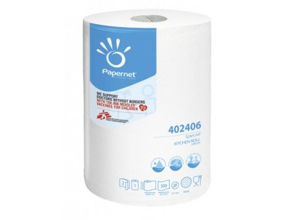 papernet 3583 456