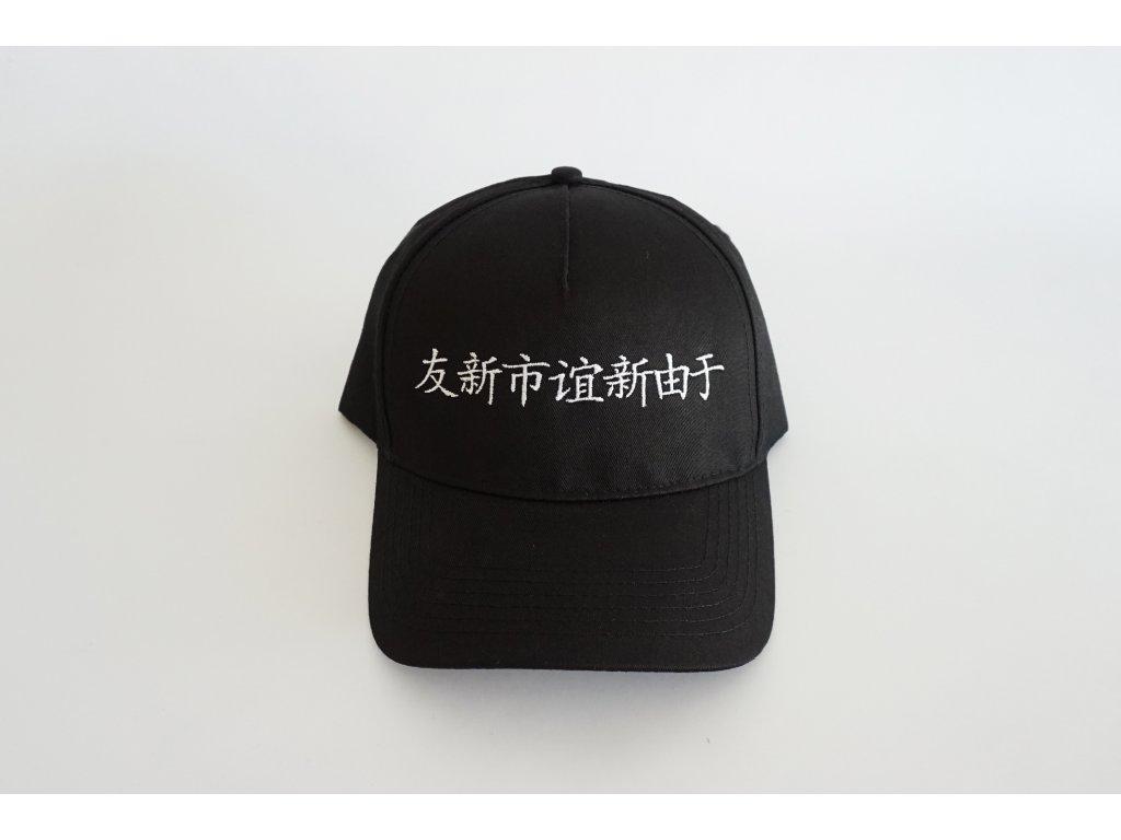 Symbol cap B