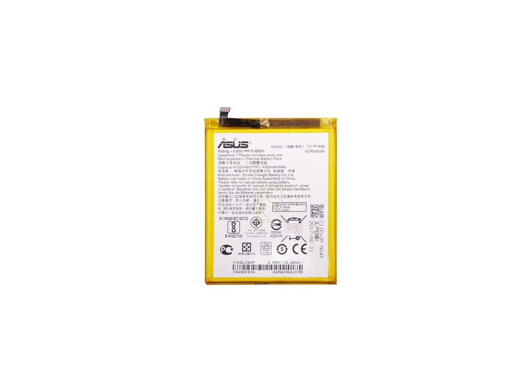 Asus ZC520KL,ZC553KL baterie