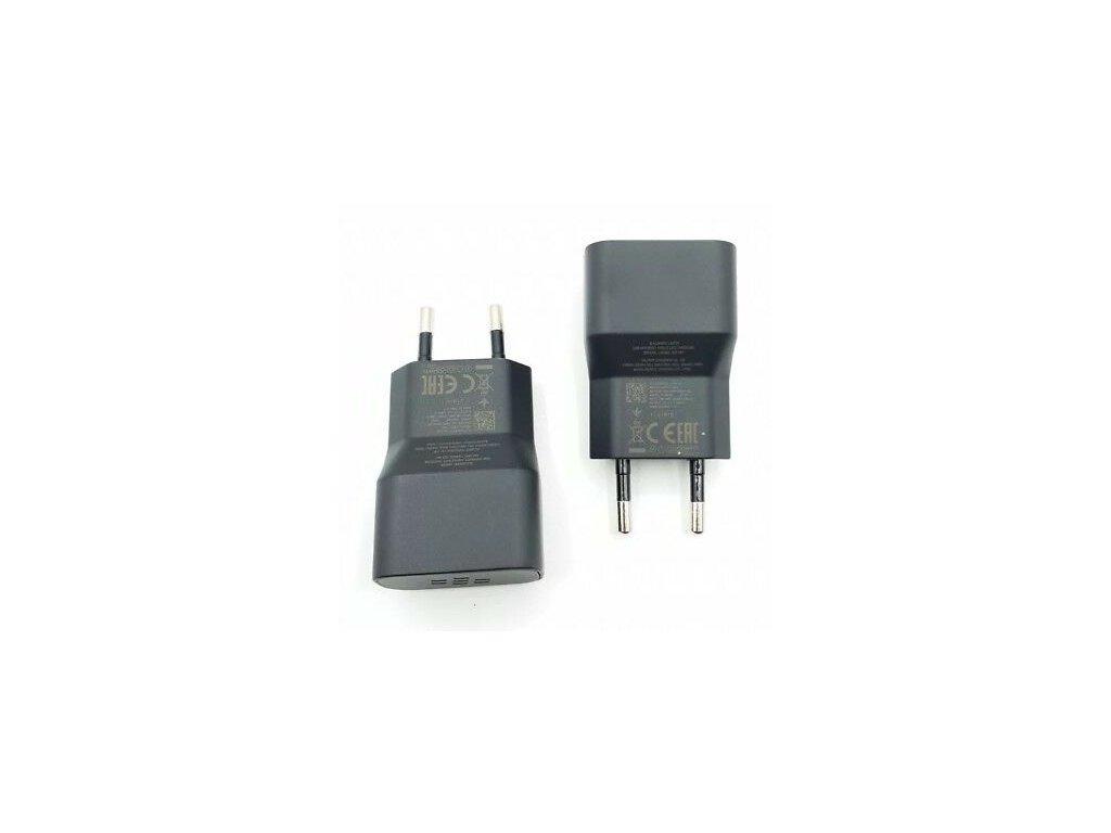 Blackberry RM0300 nabíječka černá