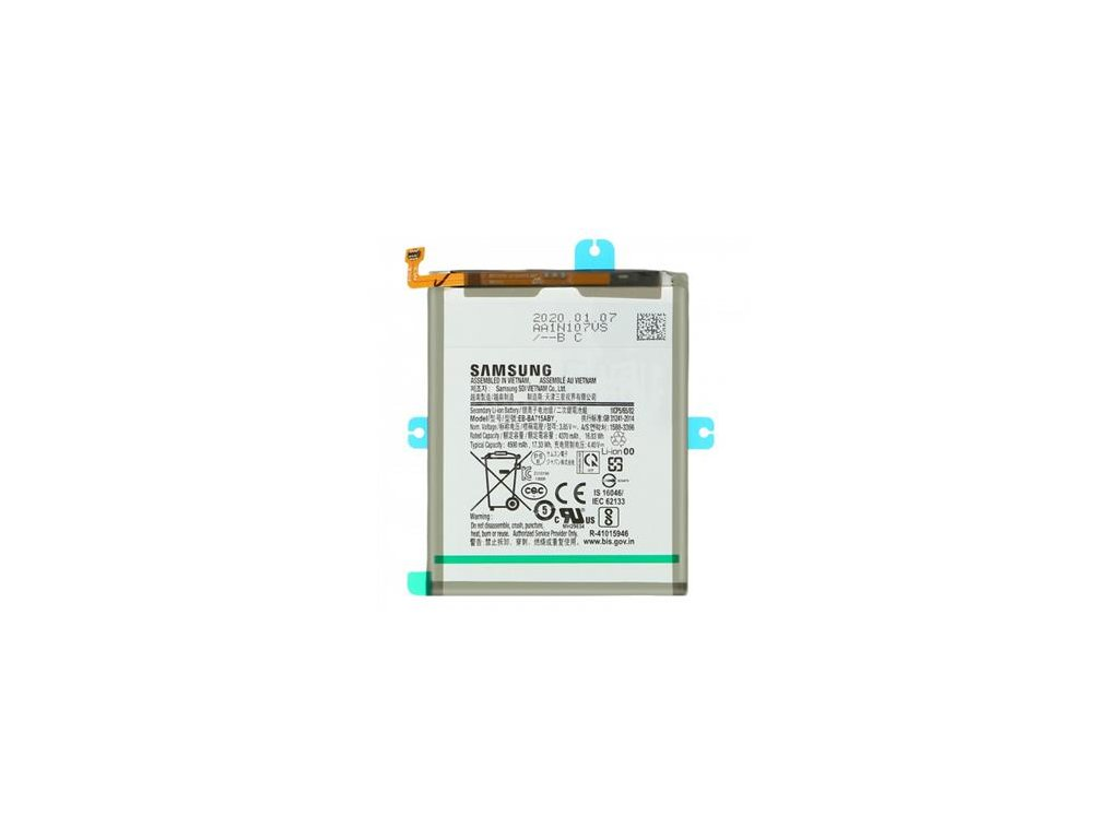 EB-BA715ABY Samsung Baterie Li-Ion 4500mAh (Service pack)