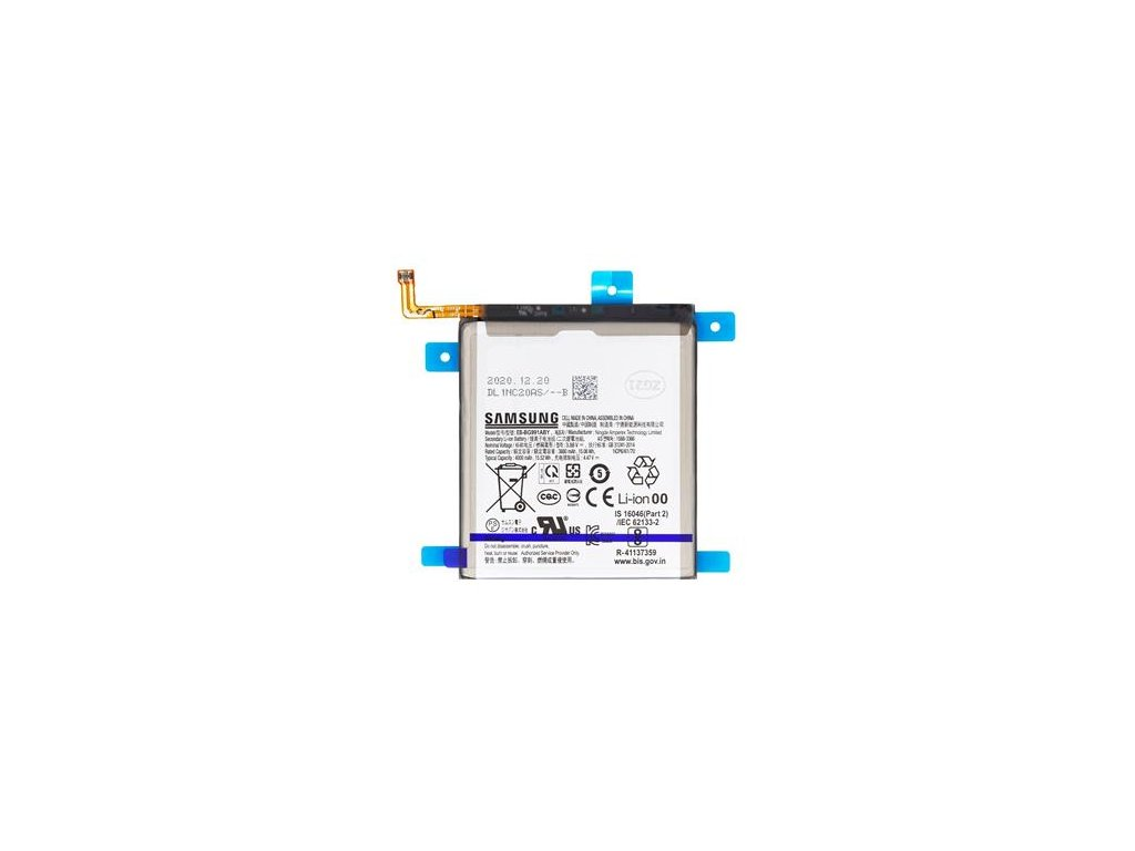 EB-BG991ABY Samsung Baterie Li-Ion 4000mAh (Service Pack)