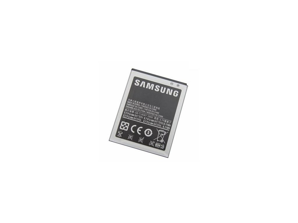 EB-L1G6LLU Samsung Baterie 2100mAh Li-Ion (Bulk)