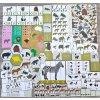 Zvířata světa 6-8 let